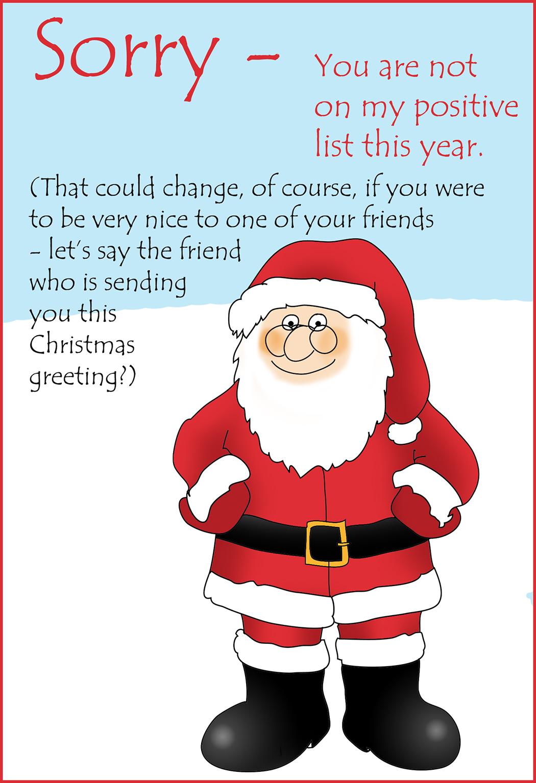 very nice christmas cards